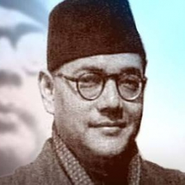 Subhas Chandra Bose
